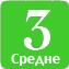 3-base